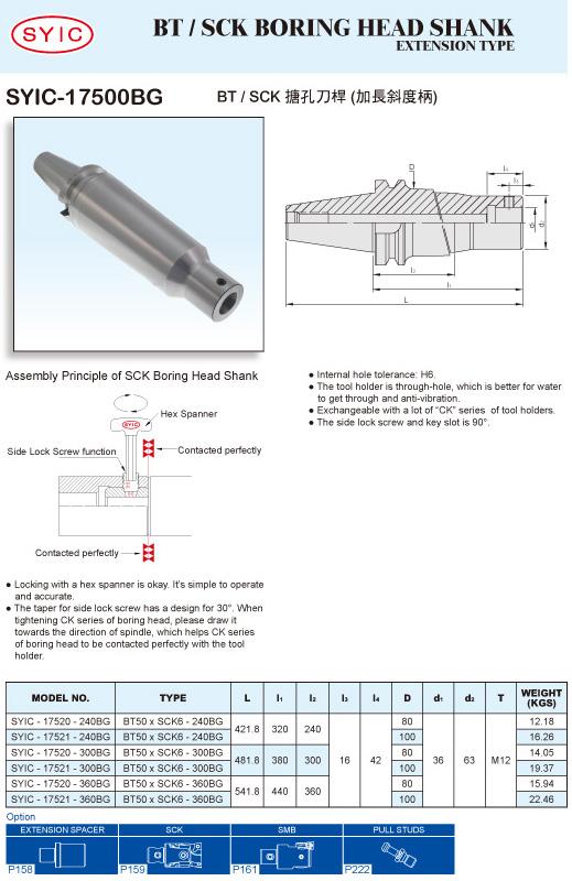 SYIC - Boring Head Series - SYIC-17500BG - BT / SCK Boring Head Shank