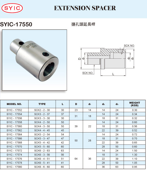 SYIC - Boring Head Series - SYIC-17550 - Extension Spacer
