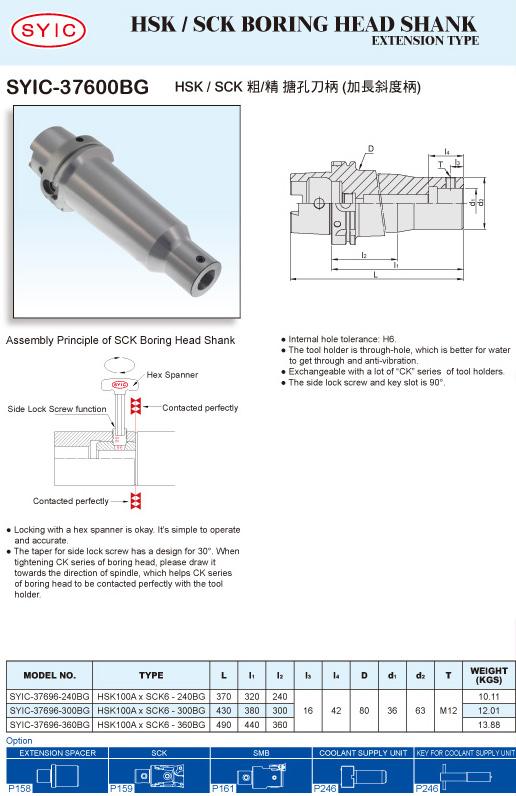 SYIC - Boring Head Series - SYIC-37600BG - HSK / SCK Boring Head Shank