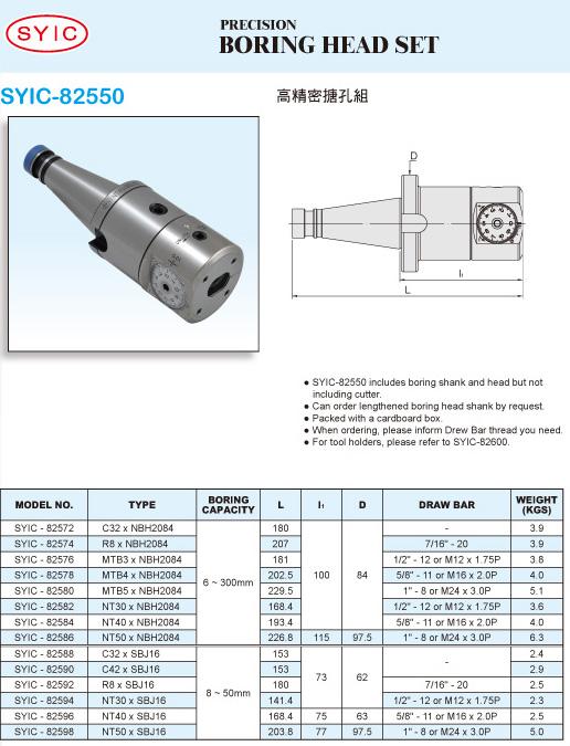 SYIC - Boring Head Series - SYIC-82550 - Boring Head Set