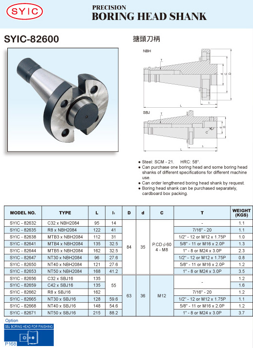 SYIC - Boring Head Series - SYIC-82600 - Boring Head Shank